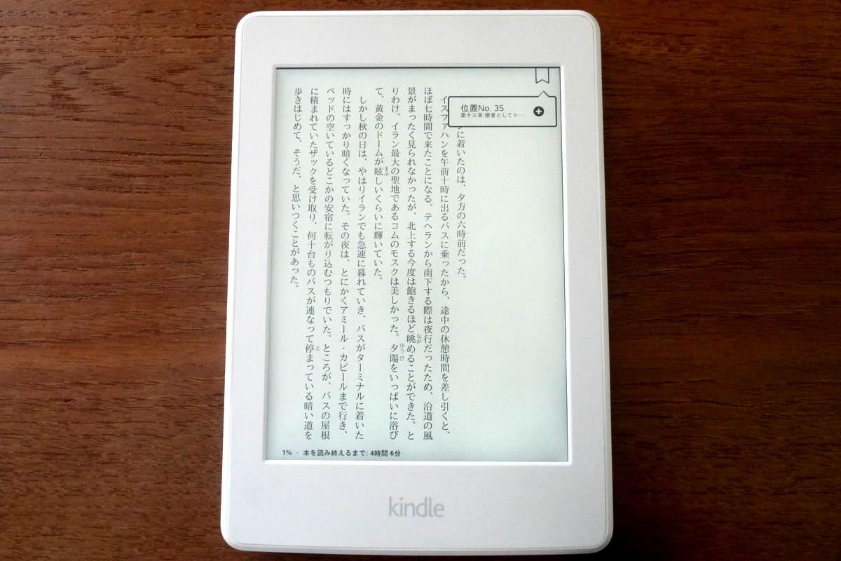 Kindle Paperwhite 40