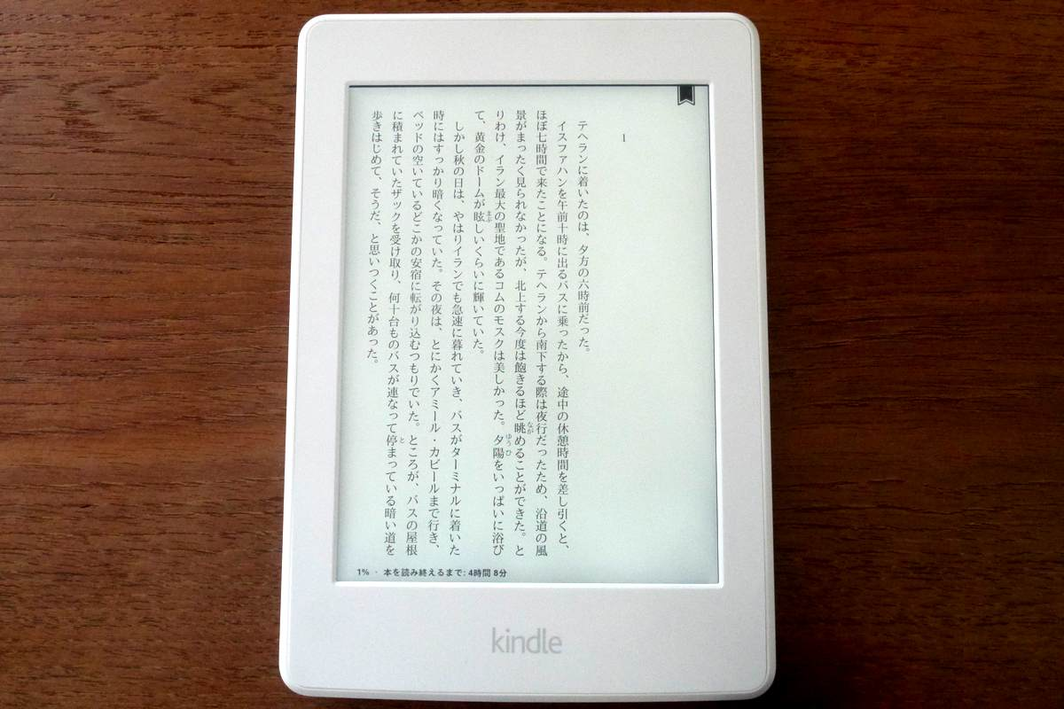 Kindle Paperwhite 41