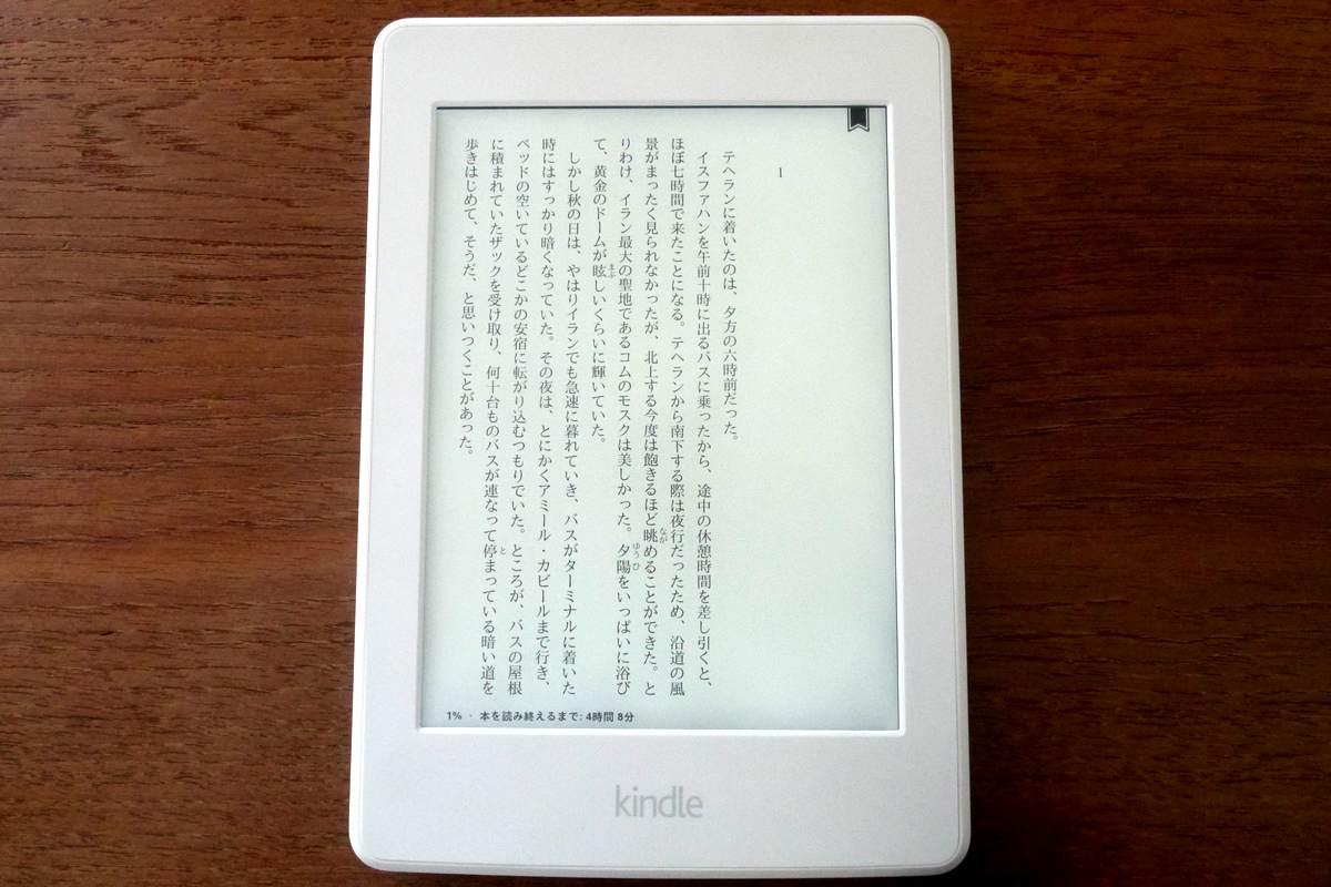 Kindle Paperwhite 41
