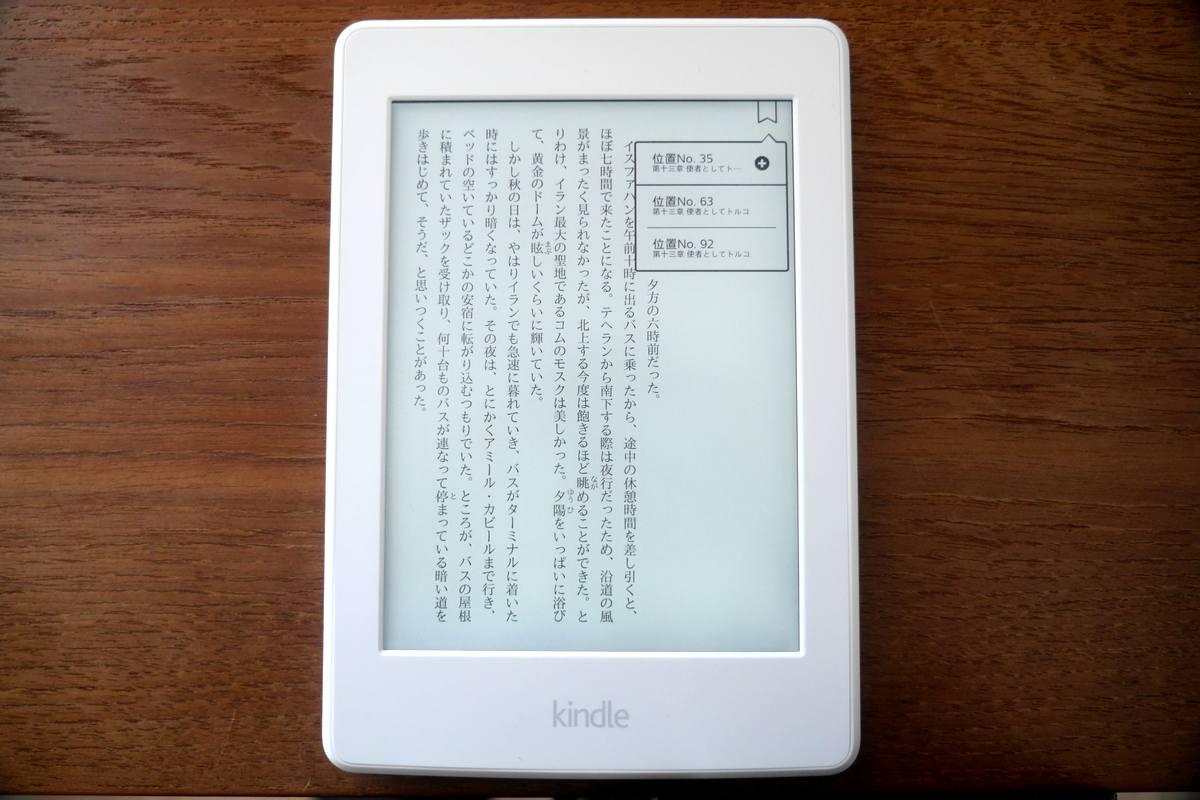 Kindle Paperwhite 42