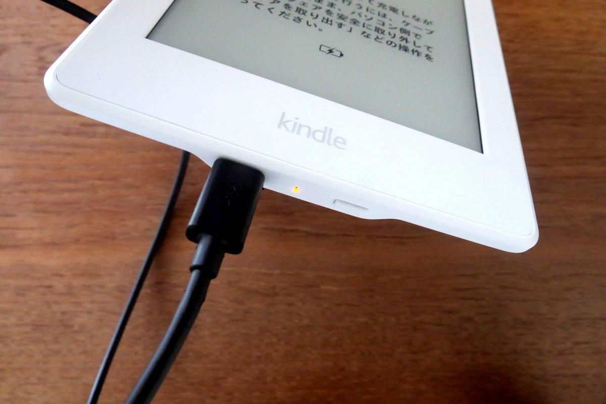 Kindle Paperwhite 48