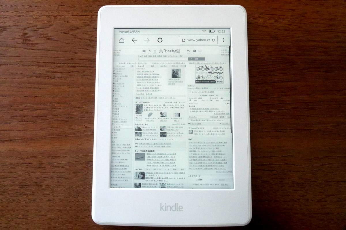 Kindle Paperwhite 89