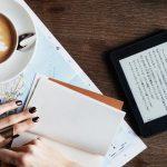 【買って損なし】Amazon Kindle Paperwhiteのかなり詳しいレビューと使い方