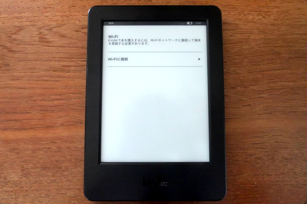 Kindle (7th gen) 10