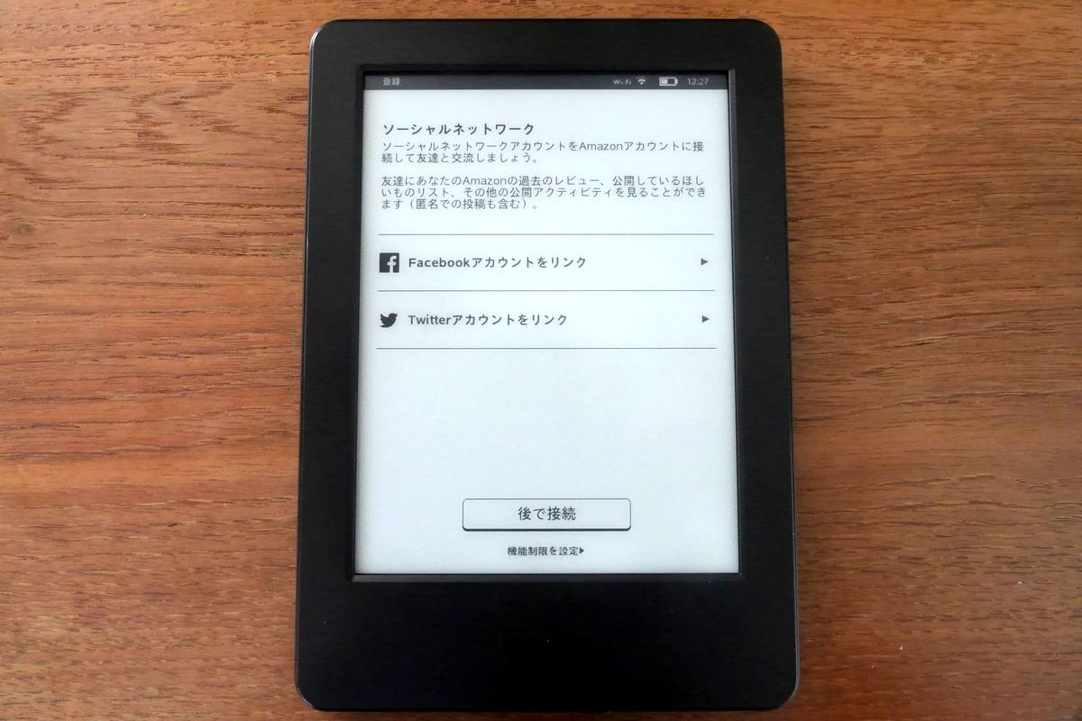 Kindle (7th gen) 16