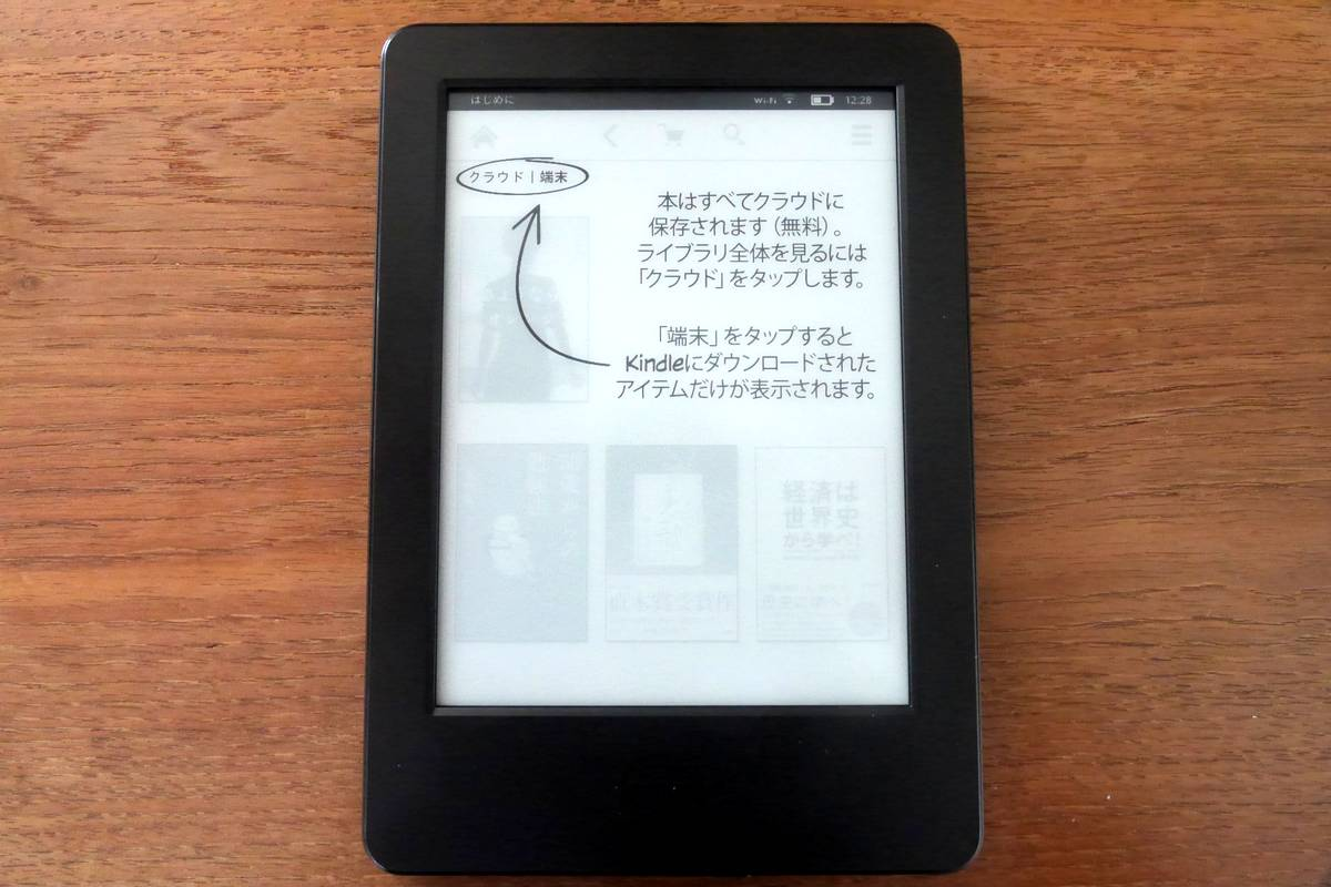 Kindle (7th gen) 18