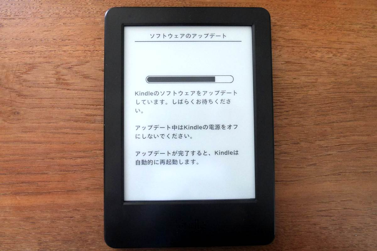Kindle (7th gen) 22