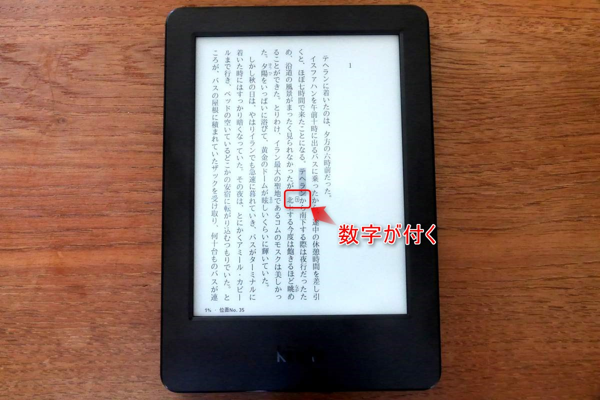Kindle (7th gen) 35