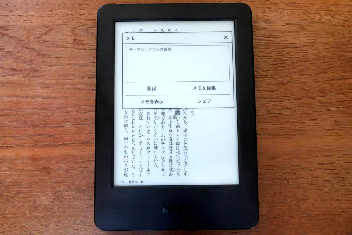 Kindle (7th gen) 36