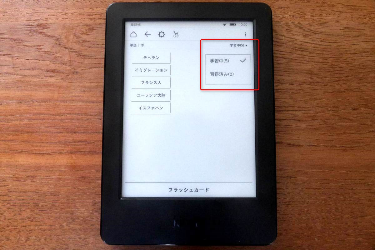 Kindle (7th gen) 43