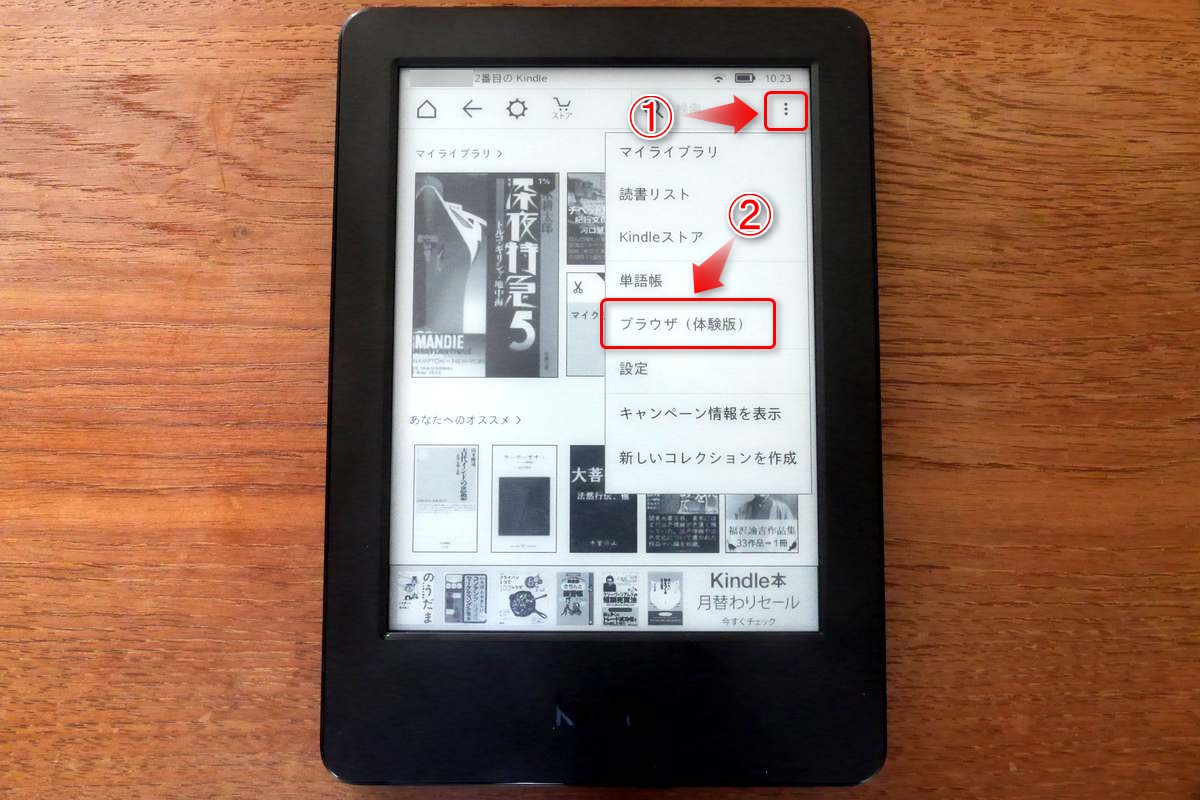 Kindle (7th gen) 52