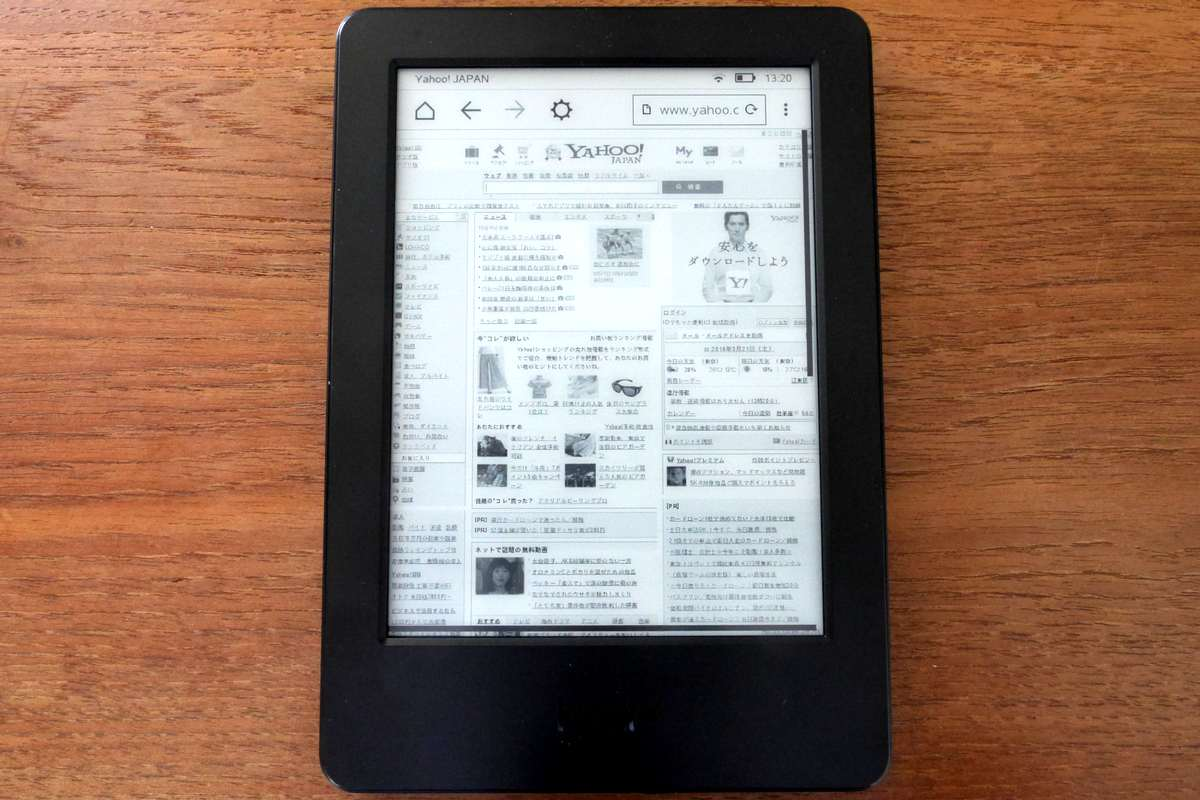 Kindle (7th gen) 53