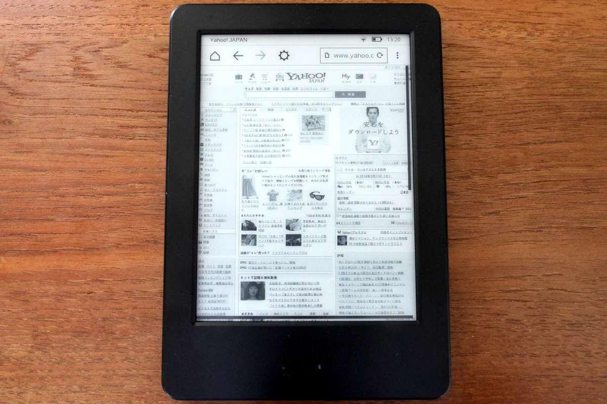 Kindle (7th gen) 53