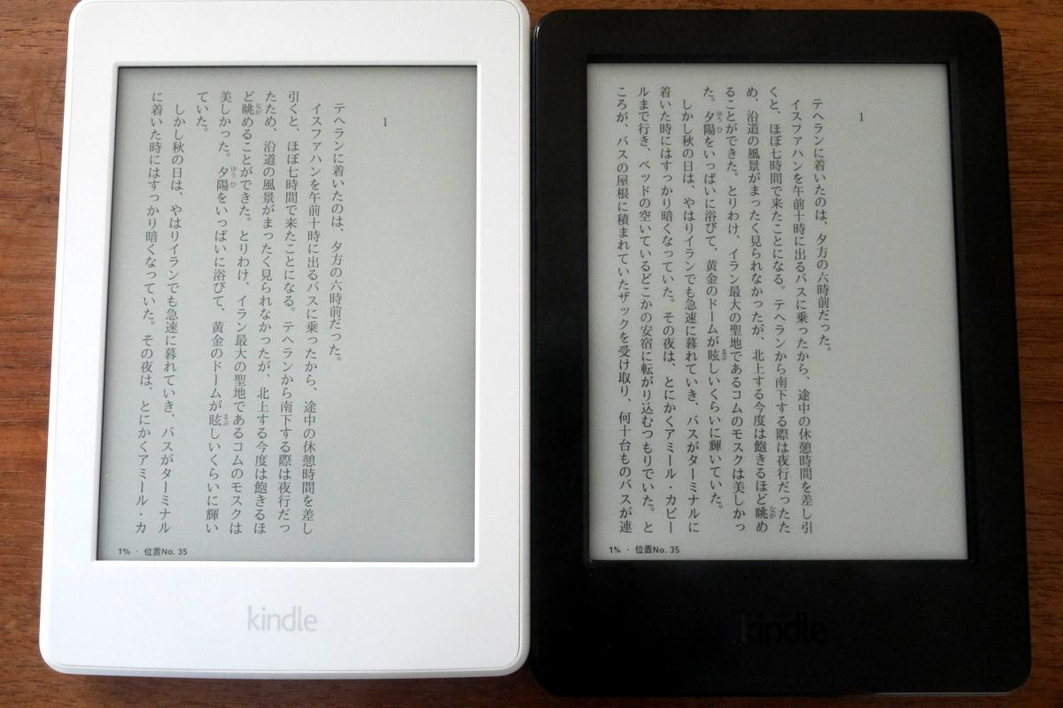 Kindle (7th gen) 61