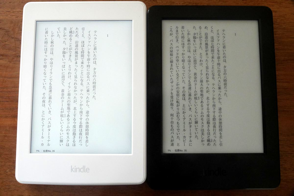 Kindle (7th gen) 62