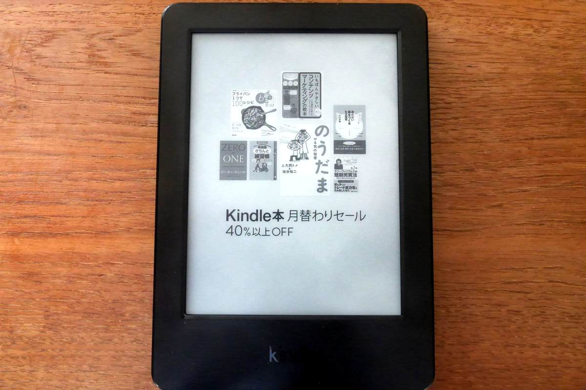 Kindle (7th gen) 64