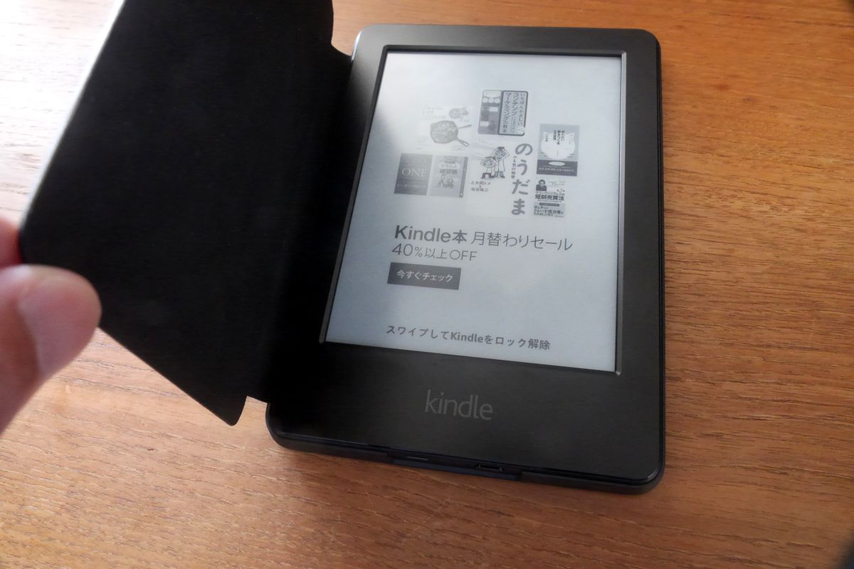 Kindle (7th gen) genuine cover 12