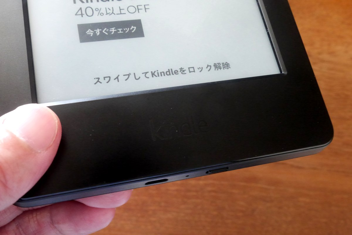 Kindle (7th gen) genuine cover 14