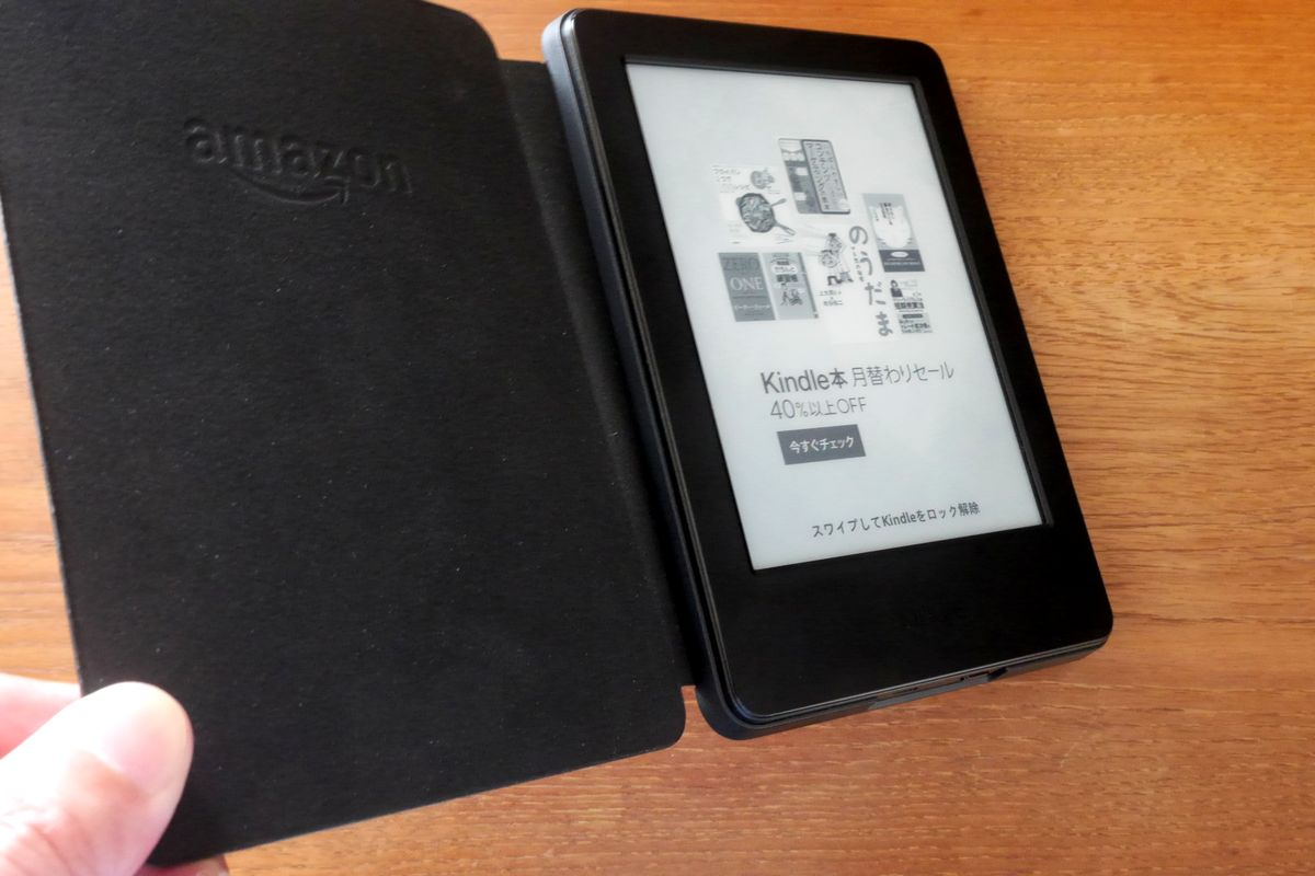 Kindle (7th gen) genuine cover 15
