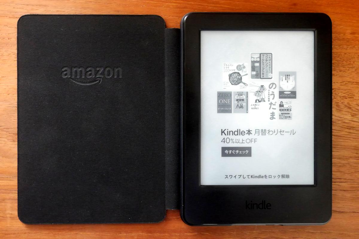 Kindle (7th gen) genuine cover 9