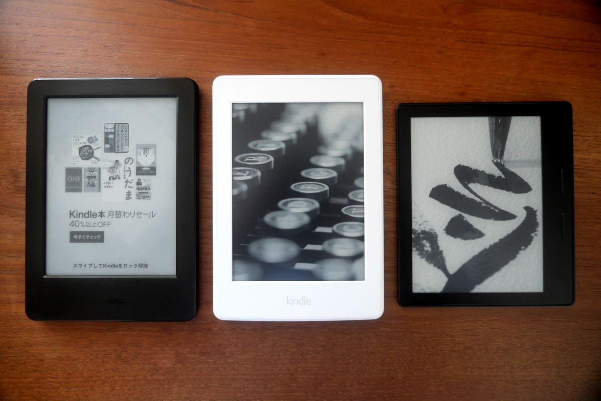 Amazon Kindle Oasis - 0