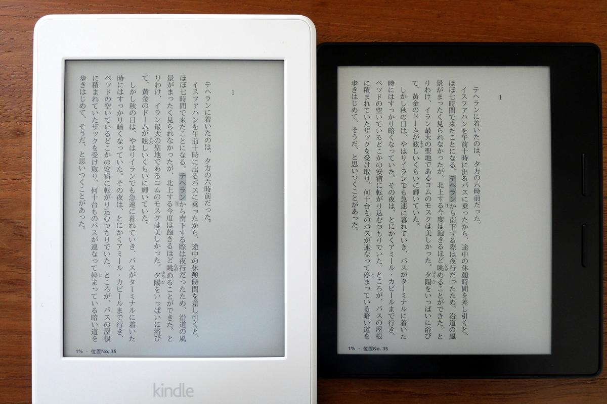 Amazon Kindle Oasis - 20