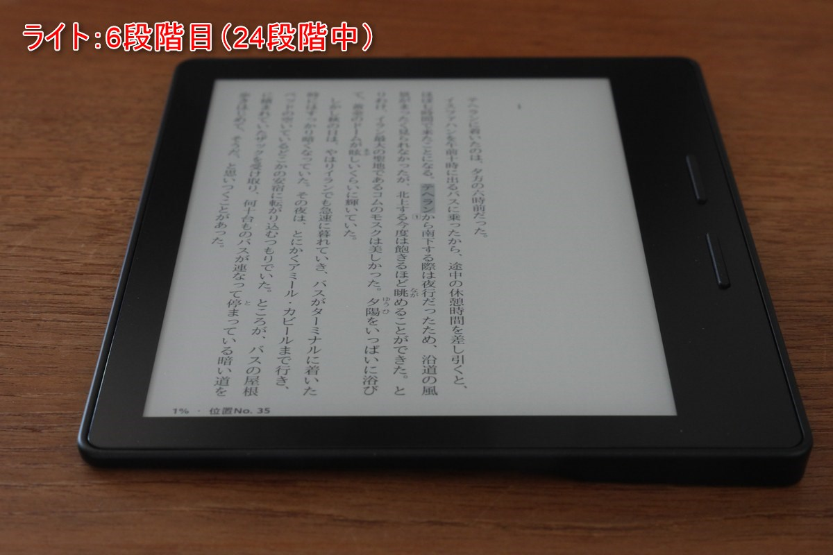 Amazon Kindle Oasis -22-2