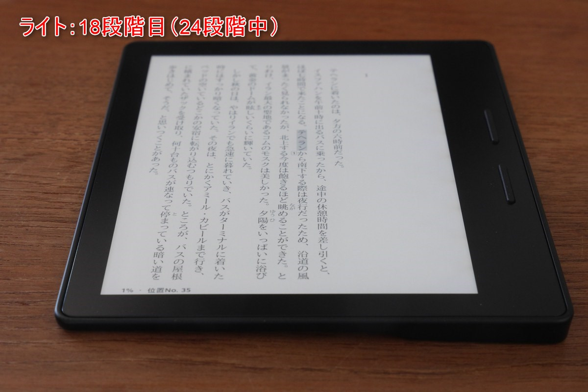 Amazon Kindle Oasis -22-4