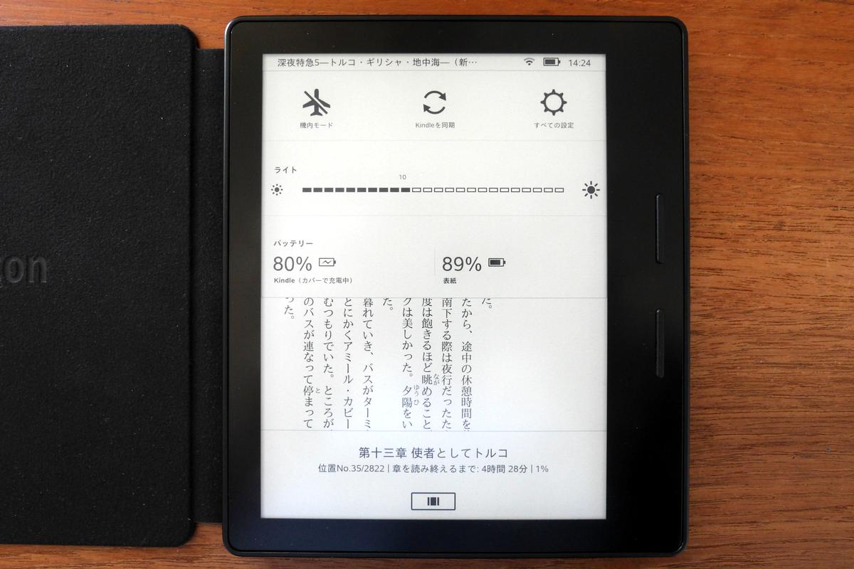 Amazon Kindle Oasis - 23