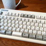 Macで東プレRealforceを使いつつEmacsライクにキー入力したい場合の設定