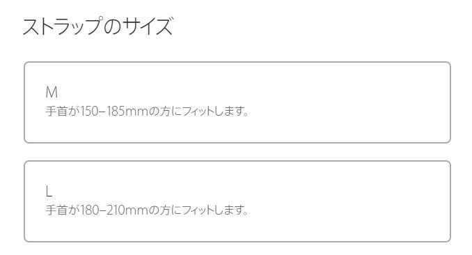 Apple Watch strap size