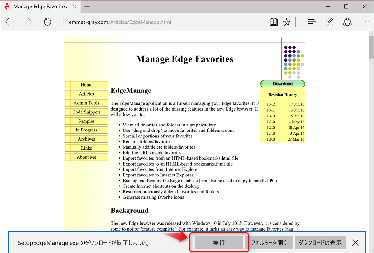 Manage Edge Favorites - 2