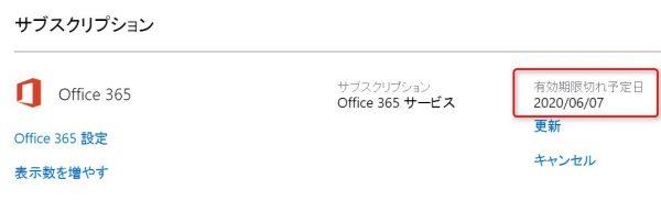 OneDrive 9