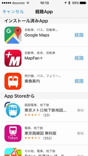 ios 9 map app 2