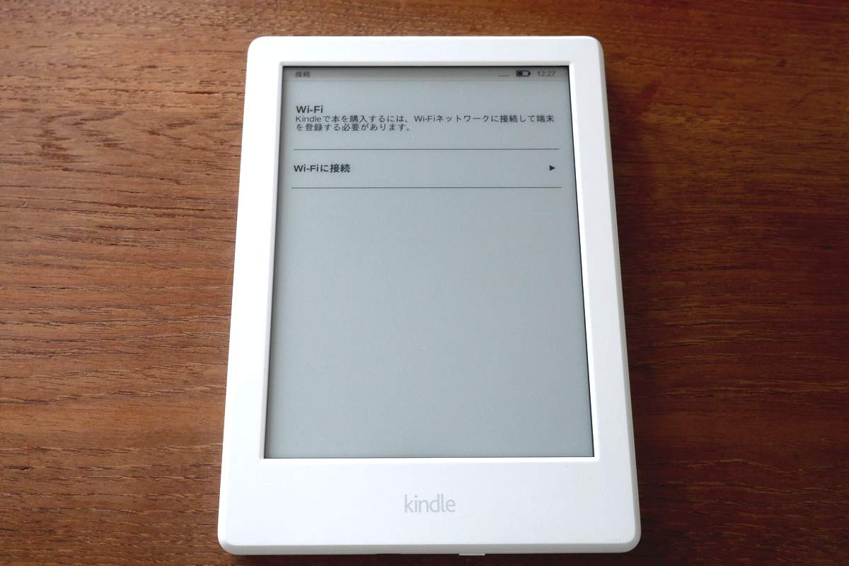 Kindle 8th 7
