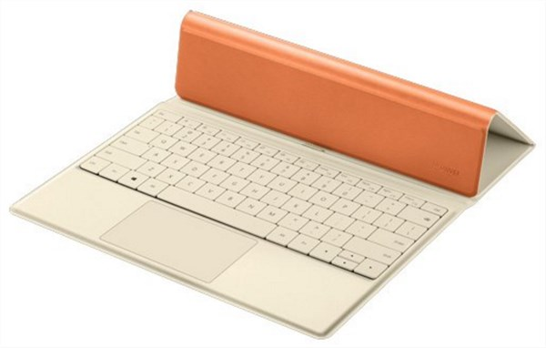 Huawei MateBook - orange