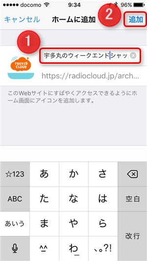 TBS Radio CLOUD 11