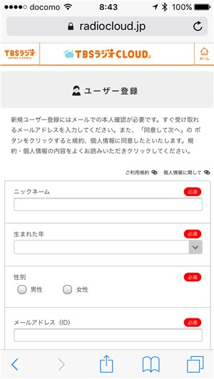 TBS Radio CLOUD 2