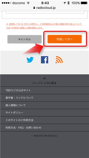 TBS Radio CLOUD 3