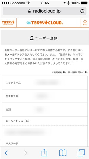 TBS Radio CLOUD 4