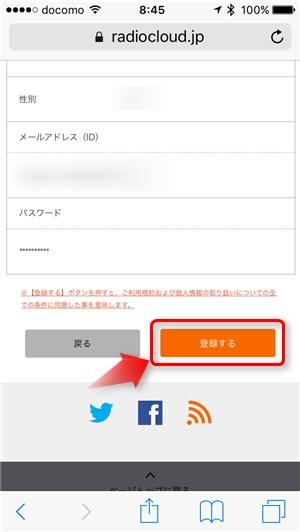 TBS Radio CLOUD 5
