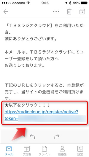 TBS Radio CLOUD 6