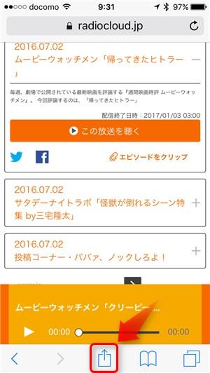 TBS Radio CLOUD 9
