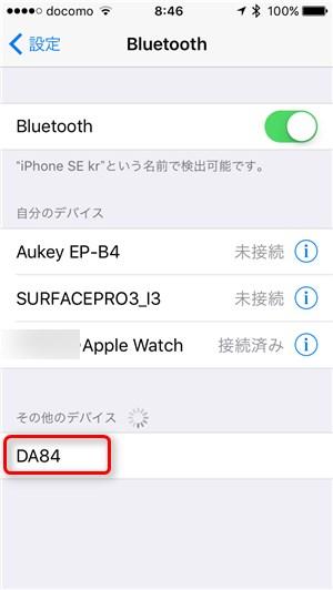 dodocool DA84 - 6