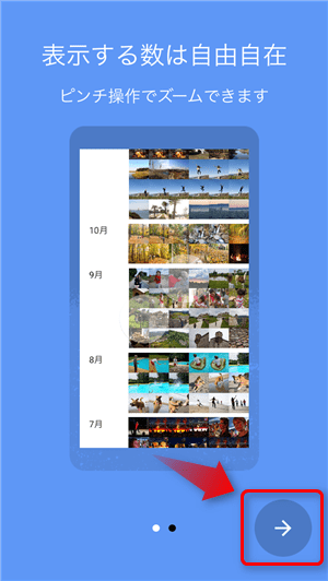 Google Photos - 7