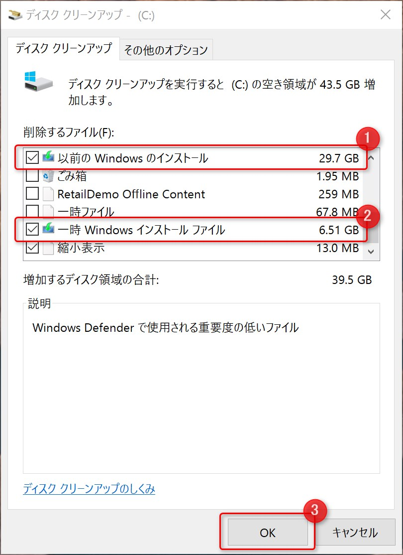 Windows 10 disk cleanup - 5