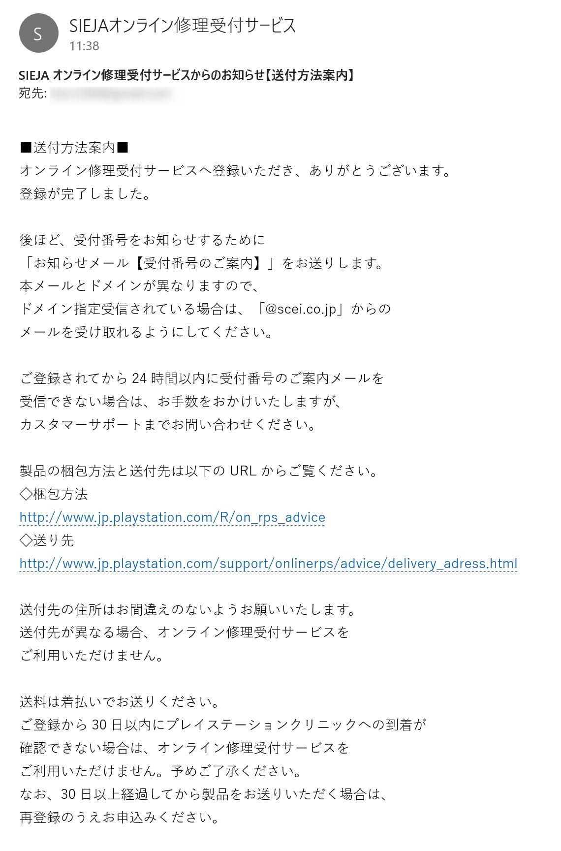 Sony nasne - 13