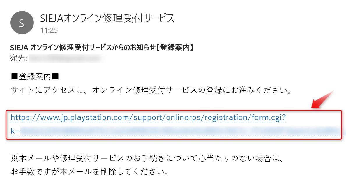 Sony nasne - 9