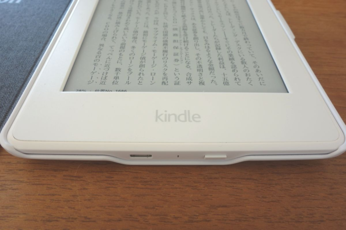 Kindle Paperwhite (2015) Genuine Cover - 6