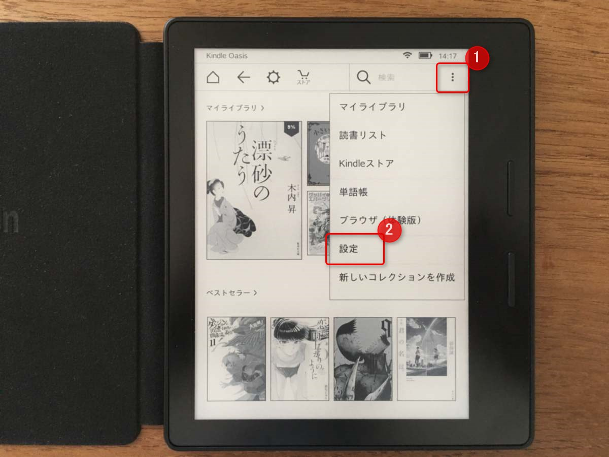 Update Kindle system software - 7